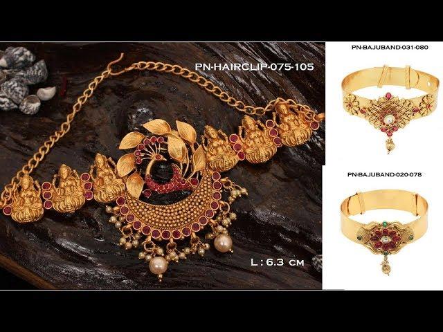 Traditional Vanki Designs With Weight   Ara vanki Designs  DailyFashion Designs