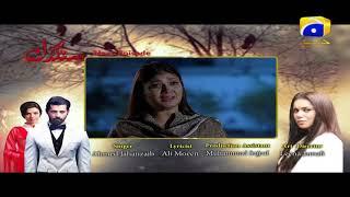 Sangdil - Episode 6 Teaser | HAR PAL GEO