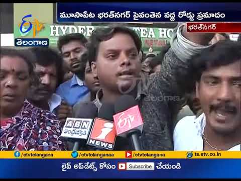 Two Dead, One Injured   in Bus Accident   at Bharath Nagar   Hyderabad
