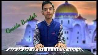 Maula Ya Salli Wa Sallim (Qasida Burdah) - Naat (Piano Cover)    By Bilal Khan Malwan