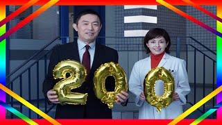 女優の沢口靖子と俳優の内藤剛志がこのほど、東映京都撮影所で、3月15日...