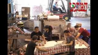 موقع الكل - مصنع مخللات المركز 2012