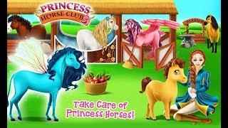 Princess Horse Club 3 - TutoTOONS Games for Kids screenshot 4