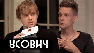 Усович – белорусские протесты и русский стендап / вДудь