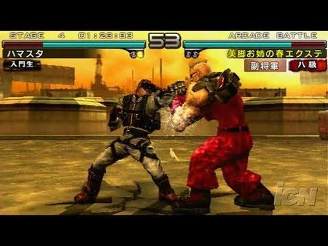 Tekken Dark Resurrection Sony Psp Review Video Review Youtube