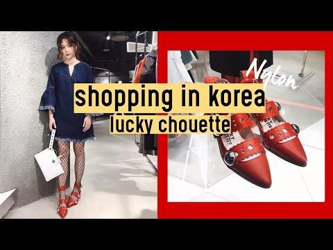 👠Shopping in Korea: Lucky Chouette   QQ's Show Nylon #2