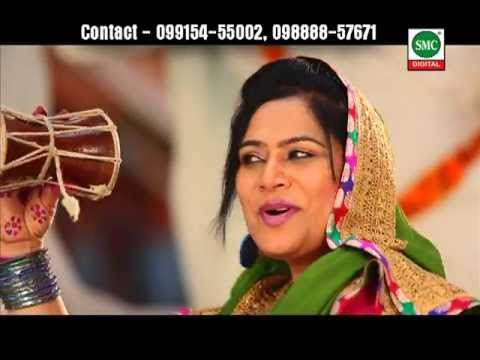 miss neelam and dilraj full song bholenath
