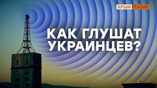 Путин готовит умы для вторжения?   Крым.Реалии ТВ
