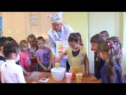 Игра - занятие в лаборатории здоровья в ДОУ № 44 г.Барановичи