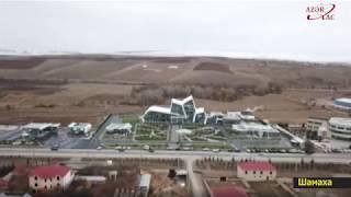 В Шамахе состоялось открытие комплекса «ASAN Həyat»