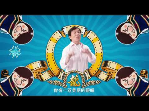 Ming Ming Bai Bai Wo De Xin - New Version