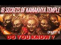 16 Secrets of Kamakhya Temple no one knows-(Part-1)