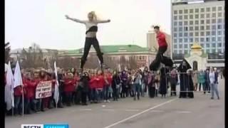 Всероссийск