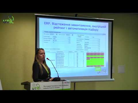 UTIC-2014. Effective translation company resource management. Irina Shemetova