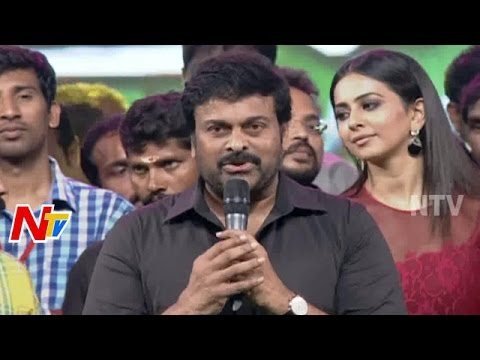 Chiranjeevi Powerful Speech At Bruce Lee Audio Launch | Ram Charan | Rakul Preet | Srinu Vaitla