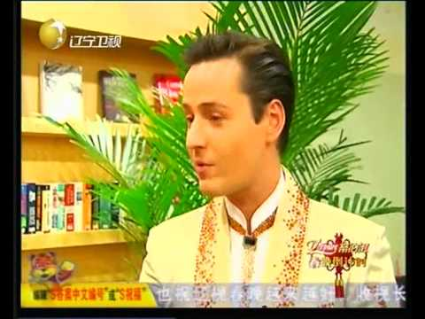 VITAS' Interview to Liaoning TV_Part2_Liaoning TV Spring Festival 2010