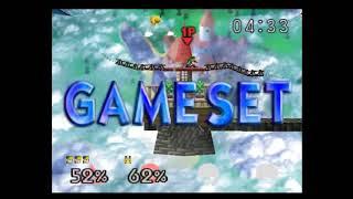 Stream: Smash 64: Part 2