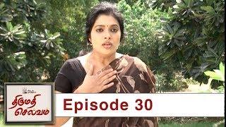 Thirumathi Selvam Episode 30 08122018 VikatanPrimeTime