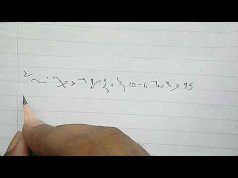 What Is the Average Shorthand Words Per Minute?