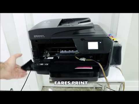 how to change ink cartrrige for hp officejet pro 8710