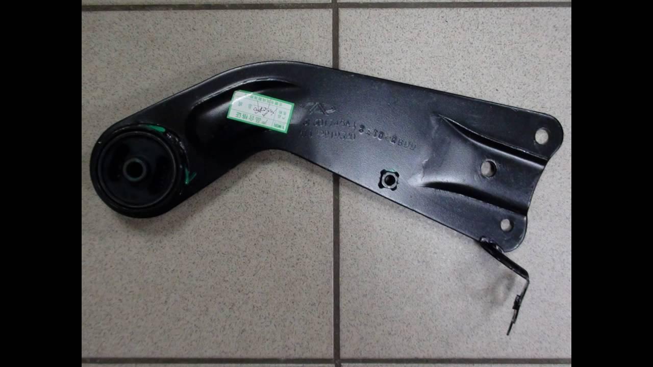 Рычаг задней подвески продольный правый CHERY M11 2919320