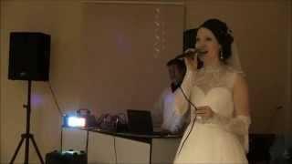 Песня мужу на нашей свадьбе п Локоть