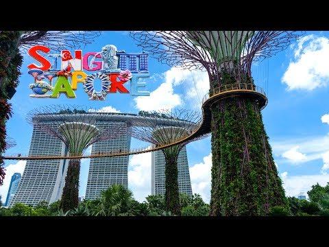 СИНГАПУР || ЛАЗЕРНОЕ ШОУ SPECTRA || Чудо-сады Gardens By The Bay