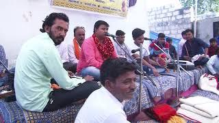Sihori Mataji No Mandvo Shekh Parivar Rojmal Part - 03