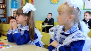 ТНШ (Первый раз в первый класс на первый урок) 1 сентября 2014 года