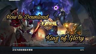 Comment télécharger 王者荣耀 (Roi de Gloire) pour Android Guide!