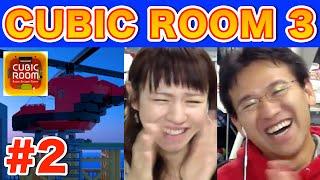 【脱出】#2 ブロック世界の暗号を解き明かせ!「CUBIC ROOM3」