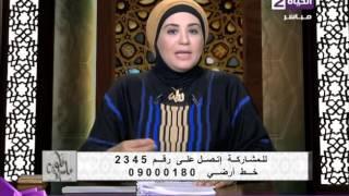 فيديو..نادية عمارة: لا يجوز إجبار الزوجة على بيع ذهبها