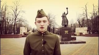 75-летию освобождения Ростова-на-Дону посвящается
