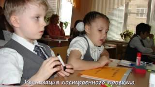 открытый урок по русскому языку 2В