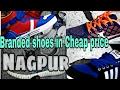 Branded Shoes In Cheap Price | Sitabuldi | Nagpur | Vlog #4