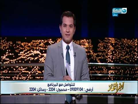 أخر النهار | محمد الدسوقي رشدي  يفضح خبايا الإخوان بعد فيديو مدير مكتب الرئيس