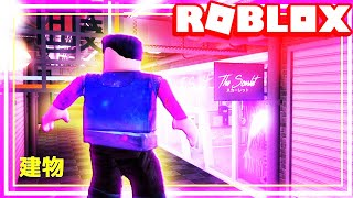 Roblox Neon Market ( Lets Play Gaming Video )