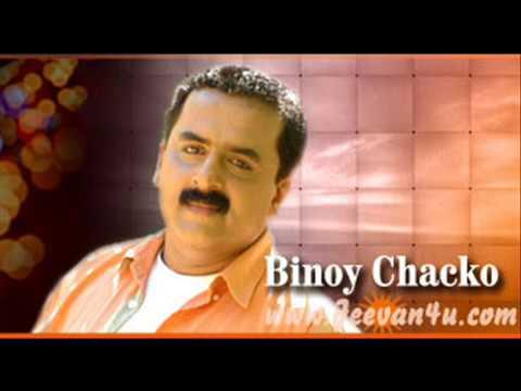 Nimishangal Jeevitha Nimishangal by Binoy Chacko