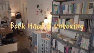 동네 책방과 인터넷 서점에서 산 책 하울 | 책방 &#…