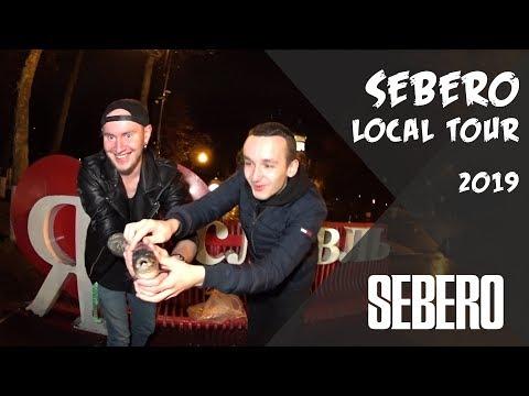 """Влог из тура с компанией «Sebero""""."""