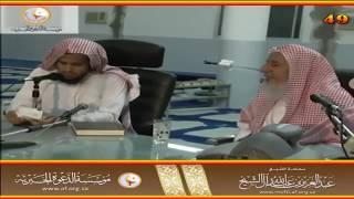 الإمامين الصنعاني و الشوكاني - سماحة الشيخ عبد العزيز آل الشيخ
