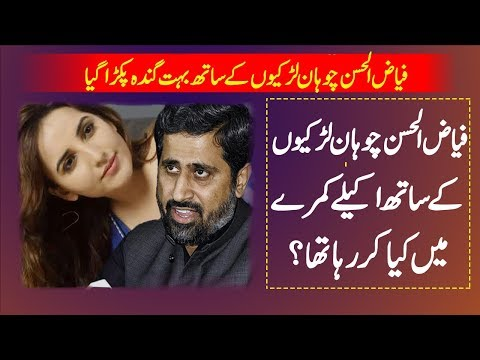 pakistani-politician-funny-vadeo