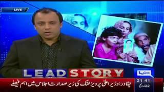 Dunya Kamran Khan Kay Sath | 6 October 2015 - Part 1