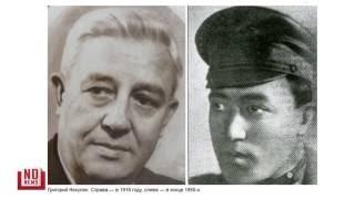 Уникальная запись. Цареубийца рассказывает, как расстреляли семью Николая II