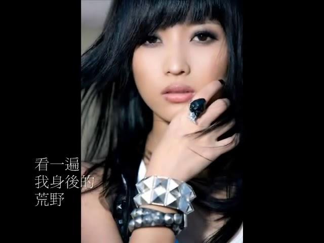 黃美珍Jane Huang – 途中 (「愛上巧克力」片尾曲 / Lyric Video)