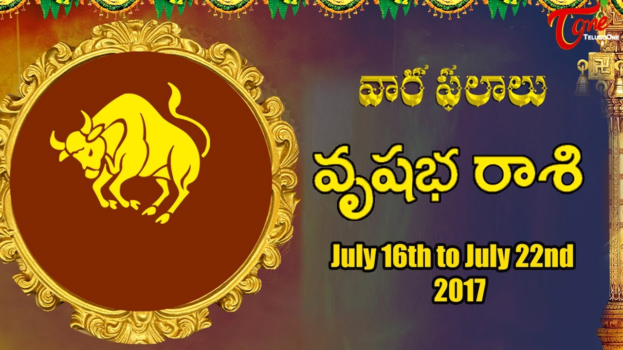 Rasi phalalu vrishabha rasi july 16th to july 22nd 2017 weekly horoscope 2017 predictions