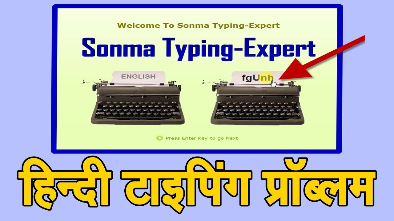 [Solved] Hindi Typing Not Available in Sonma Typing Expert | Best Computer  Typing Software