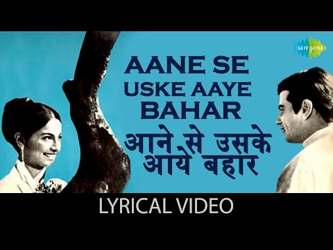 Aane Se Uske Aaye Bahar with lyrics | आने से उसके आये बाहर गाने के बोल | Jeene Ki Raah | Jeetendra