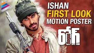 Puri Jagannadh ROGUE Movie Hero Ishan First Look Motion Poster | Rogue Teaser | Telugu Filmnagar