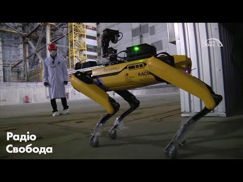 Радіо Свобода Україна: Робот-собака «SPOT» Boston Dynamics у Чорнобилі